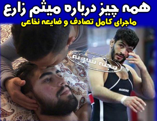 میثم زارع کشتی گیر کرمانشاهی +تصادف و ضایعه نخاعی و بیوگرافی میثم زارع