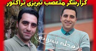 جنجالهای مجتبی ساعی گزارشگر تبریزی مسابقه بازی استقلال و تراکتور سازی