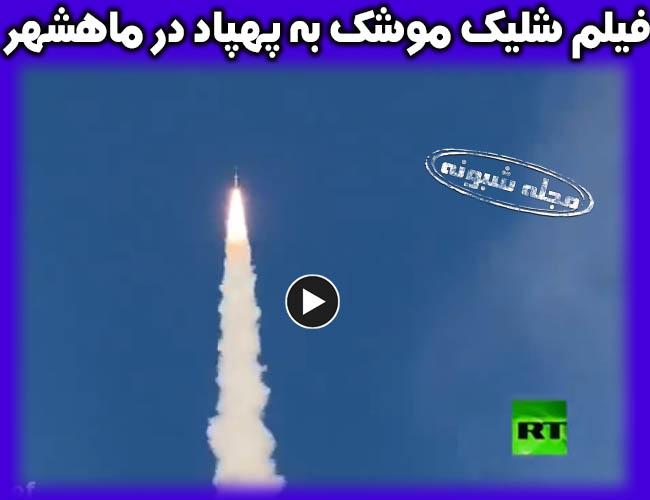 پهپاد بندر ماهشهر   انهدام و سرنگونی پهپاد در آسمان ماهشهر توسط موشک ارتش