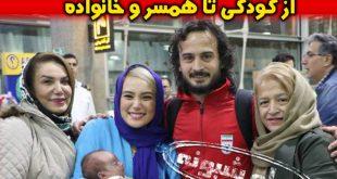 پیمان حسینی دورازه بان فوتبال ساحلی و همسرش + بیوگرافی سيد پيمان حسيني