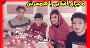 رسول خطیبی فوتبالیست و سرمربی | بیوگرافی رسول خطیبی و همسرش + تصاویر خانواده