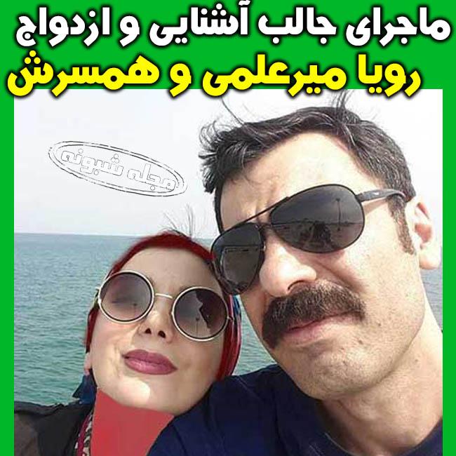 حسین کیانی همسر رویا میرعلمی بازیگر نقش فرشته در سریال لیسانسه ها +بیوگرافی و تصاویر