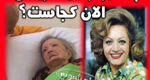 شهلا رياحي بازیگر درگذشت !؟ | ماجرای درگذشت شهلا ریاحی