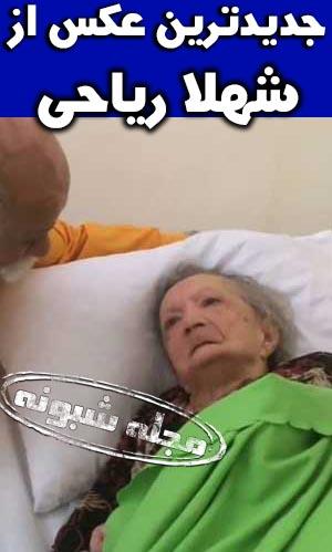 شهلا رياحي درگذشت !؟ | خبر درگذشت شهلا ریاحی بازیگر