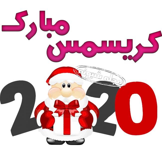 تبریک کریسمس 2020 | استوری و استیکر و عکس پروفایل کریسمس سال 2020