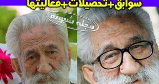 نور علی تابنده کیست؟ درگذشت نور علی تابنده قطب دراویش گنابادی