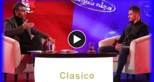 زمان و ساعت پخش برنامه اینترنتی کلاسیکو با اجرای فردوسی پور و پژمان جمشیدی