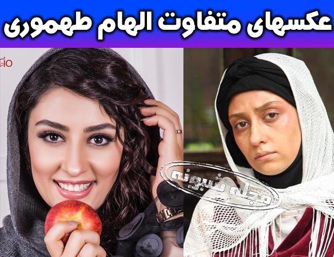عکسهای خفن الهام طهموری بازیگر نقش وارش در سریال وارش + همسرش