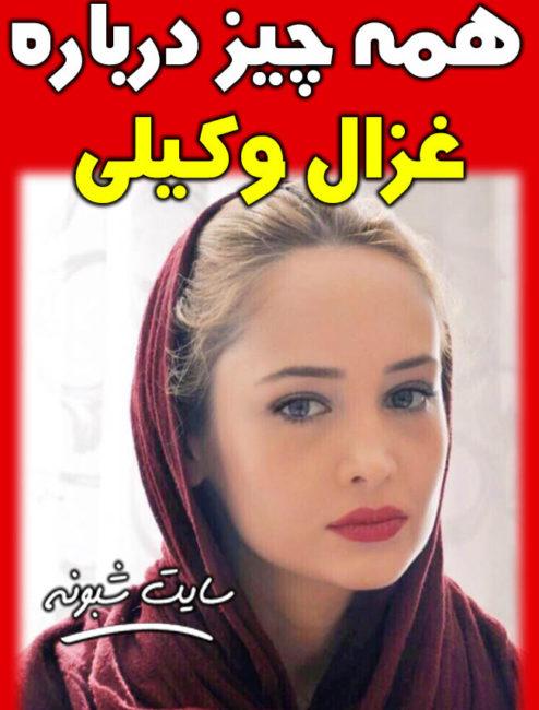 بیوگرافی غزال وکیلی بازیگر نقش فرشته در سریال آخر خط + عکس