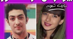 غزاله شکور کیست؟ ماجرای قتل غزاله توسط آرمان عبدالعالی