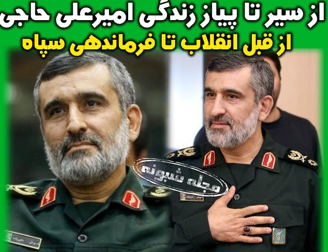 بیوگرافی سردار امیرعلی حاجی زاده فرمانده هوافضای سپاه