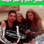 جمیله درگذشت | بیوگرافی جميله و همسرش (فاطمه صادقی)