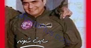 بیوگرافی سرهنگ رحمانی خلبان جنگنده میگ 29 سقوط کرده در اردبیل