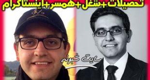 بیوگرافی خشایار خاوری پسر محمودرضا خاوری +اینستاگرام