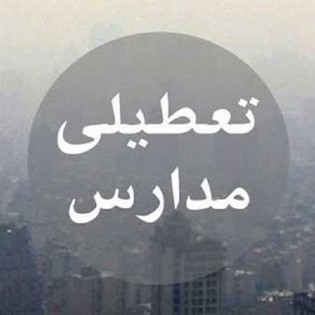 تعطیلی مدارس همدان و اراک دوشنبه 11 آذر 98 +جزئیات