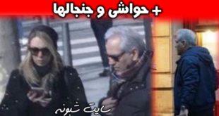 تصاویر لو رفته مهران مدیری در پاریس