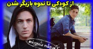 بیوگرافی میلاد حسین پور بازیگر نقش جاوید در سریال وارش