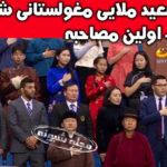 سعید مولایی شهروند مغولستان شد +جزئیات پناهندگی سعید ملایی
