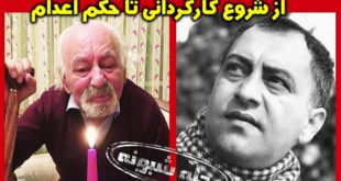 بیوگرافی نصرت کریمی بازیگر و کارگردان و همسرش + علت درگذشت