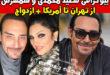 سعید محمدی خواننده | بیوگرافی سعيد محمدي و همسرش +اینستاگرام