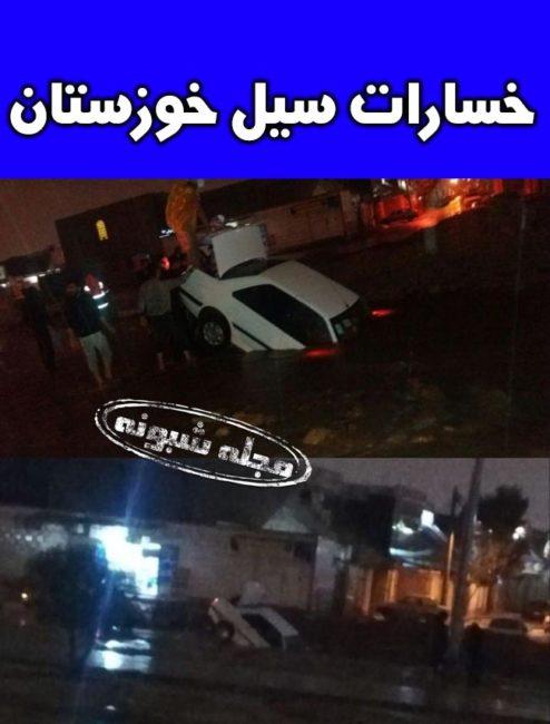 سیل خوزستان 25 آذر 98 خسارات و تلفات سیل استان خوزستان