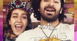 بیوگرافی هومن شاهی خواننده و بازیگر (گامنو) و همسرش +اینستاگرام و ویکی پدیا