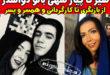 بیوگرافی سهی بانو ذوالقدر بازیگر و همسرش + عکس های سهی بانو ذوالقدر