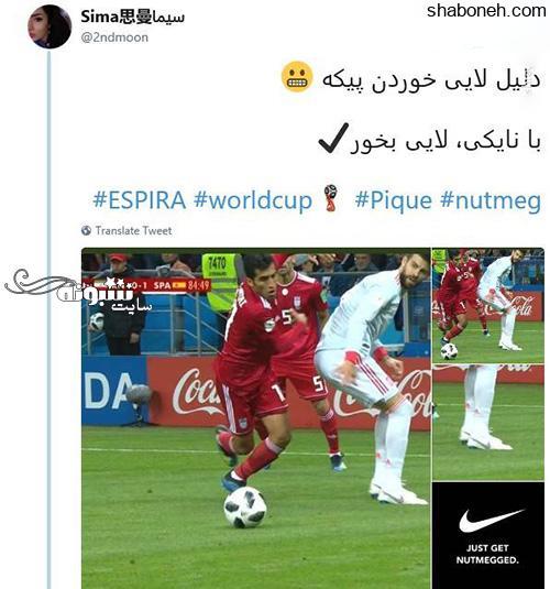 بیوگرافی وحید امیری فوتبالیست و همسرش + عکس