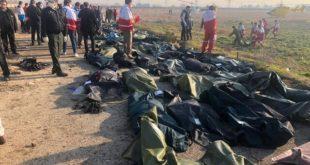 شلیک موشک سپاه پاسداران عامل سقوط هواپیمای اوکراینی +بیانیه سپاه