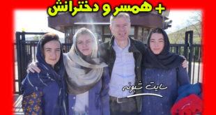 بیوگرافی راب مک ایر سفیر انگلیس در تهران (راب مکار) و همسرش