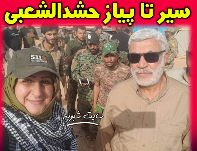 حشدالشعبی کیست؟ بیوگرافی گروه حشدالشعبي عراق