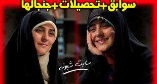 بیوگرافی زینب ابوطالبی مجری شبکه افق + جنجال هایش