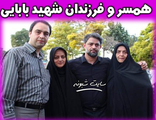 بیوگرافی شهید عباس بابایی و همسر و دختر و پسرانش
