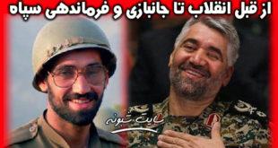 بیوگرافی سردار علی فضلی و فرزندان و خانواده + ماجرای ترور و شهادت