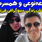 بیوگرافی امیر قلعه نوعی سرمربی و همسرش + دختر و پسرش و خانواده