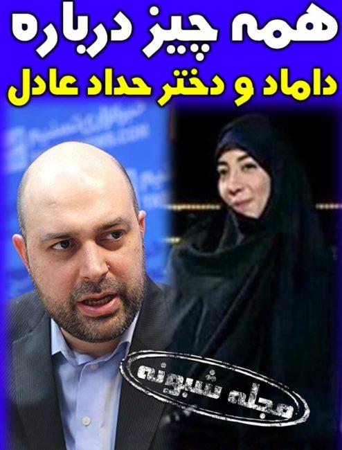 بنت المهدی دختر و داماد حداد عادل کیست؟ (بیوگرافی روح الله رحمانی داماد آمریکایی حداد عادل)