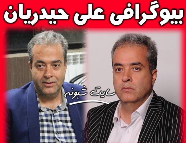 بیوگرافی علی حیدریان شهردار لواسان + خبر بازداشت شهردار لواسان