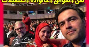بیوگرافی علیرضا جلالی تبار بازیگر نقش جوانی یوسف در سریال وارش