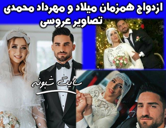 ازدواج میلاد محمدی و برادرش مهرداد محمدی و همسرش +تصاویر عروسی