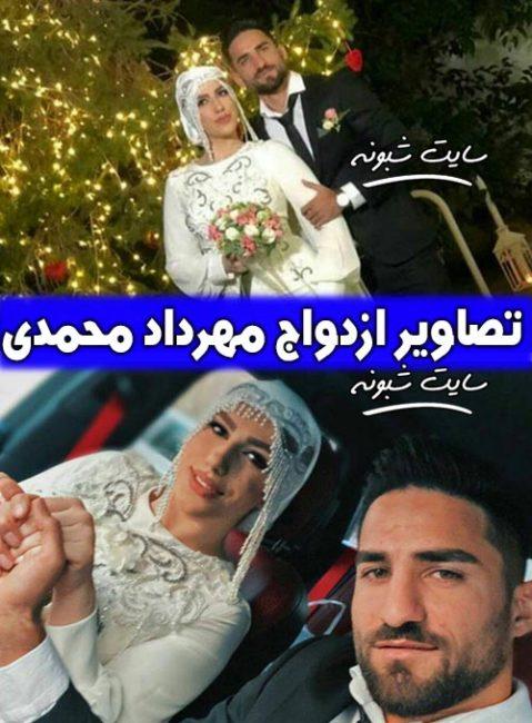 ازدواج همزمان میلاد و مهرداد محمدی و همسرش +تصاویر عروسی