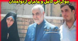 بیوگرافی محمد صالحه و همسرش زهرا حسنی سعدی زوج نخبه
