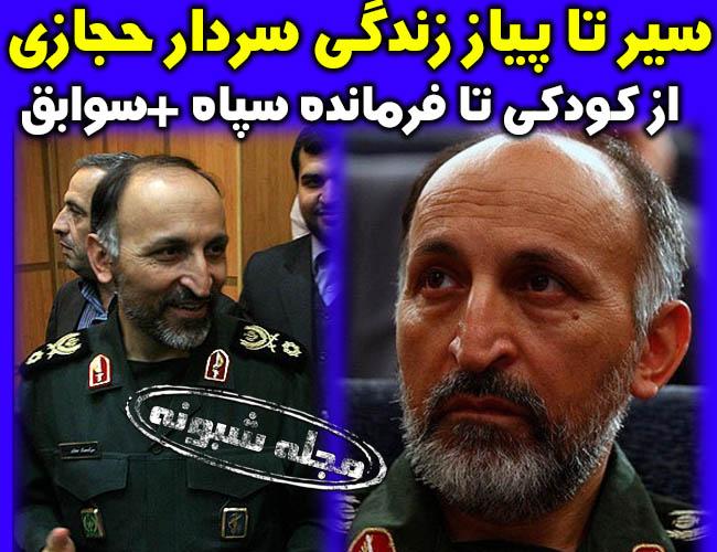 بیوگرافی سردار محمد حسین حجازی جانشین فرمانده سپاه قدس +سوابق