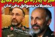 بیوگرافی سردار محمد حجازی جانشین فرمانده سپاه قدس +سواق و فرزندان