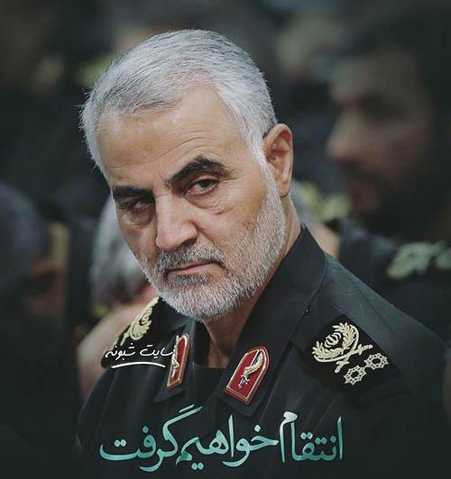 عکس پروفایل سردار سلیمانی برای استوری + عکس نوشته سردار سلیمانی