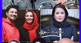 بازیگران فیلم شنای پروانه + خلاصه داستان و اسامی بازیگران