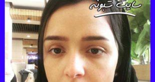 علت احضار ترانه علیدوستی به دادگاه چیست؟ بازداشت ترانه علیدوستی
