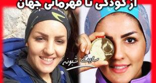 بیوگرافی زینب کبری موسوی یخ نوردی + خداحافظی و اینستاگرام