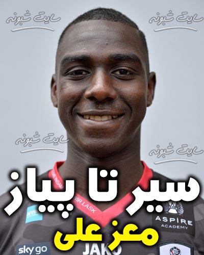 بیوگرافی معز علی (فوتبالیست) + جنجالهای مو عز علی بازیکن الدحیل قطر