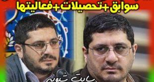 بیوگرافی امیر سیاح کاندیدای اصولگرای مجلس + سوابق و اینستاگرام