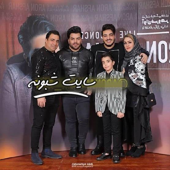 بیوگرافی آرون افشار خواننده پاپ و همسرش + خانواده و ازدواج